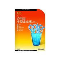 微软 Office 2010 小型企业版产品图片主图