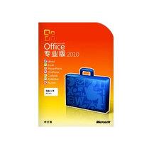 微软 Office 2010 专业版产品图片主图