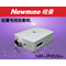 纽曼 NM-PH02A+产品图片3