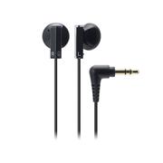 铁三角 audio-technica ATH-C101 平头塞(黑色)