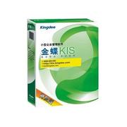 金蝶 KIS V3.0商贸标准版(单站点)