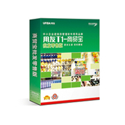 用友 T1-商贸宝IT通讯版(单用户)
