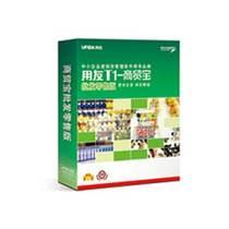 用友 T1-商贸宝批发零售版(3用户)产品图片主图