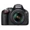 尼康 D5100套机(18-55mm VR)产品图片1