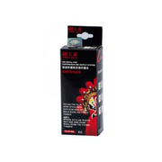 天威 100ML浅红影像装墨水(兼容EPSON R210/R200/R220/R230)