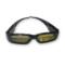 广百思 3D眼镜(GBSG03-BT)产品图片2