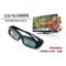 广百思 3D眼镜(GBSG05-A)产品图片2