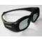 广百思 3D眼镜(GBSG05-BT)产品图片4