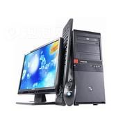 方正 文祥 E520(E7500/2G/500G/独显/19LCD)