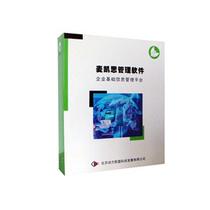 麦凯思 精和协同办公平台报价系统(精和精英版)2000用户产品图片主图