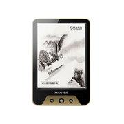 国文电书 86C wifi版