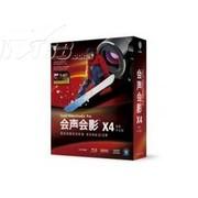 友立 会声会影X4 HDV豪华版 pci-e DV 1394采集卡