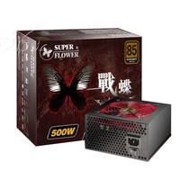 振华 战蝶500W(SF-500P14XP(RD))产品图片主图