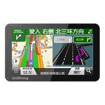 任我游 GoU N710产品图片主图