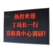 鑫晨彩 室内3.75mm单红色显示屏
