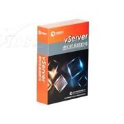方物 服务器虚拟化软件Fronware vServer