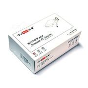 吉摩 惠普 19V 4.74A(7.4*5.0)超薄 笔记本电源适配器