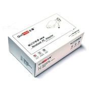 吉摩 戴尔 19.5V 3.34A(7.4*5.0)超薄 笔记本电源适配器