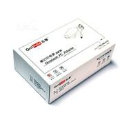 吉摩 19V 2.1A(5.5*2.5)笔记本电源适配器