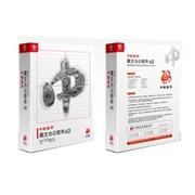 中标普华 藏文办公软件