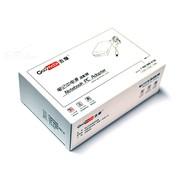 吉摩 19V 3.16A(5.5*2.5)笔记本电源适配器