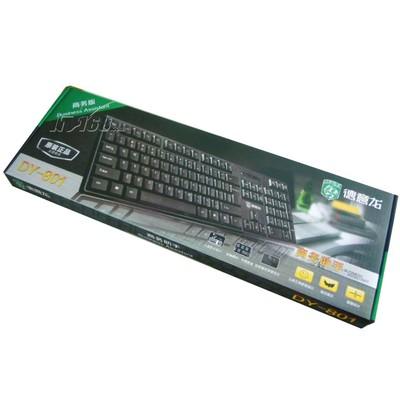 德意龙 DY-801产品图片2