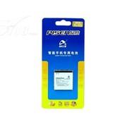 品胜 诺基亚BL-6Q手机电池 970mAh