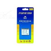 品胜 诺基亚BL-5X手机电池 650mAh