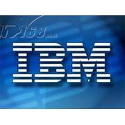 IBM 分区协议(68Y7520)