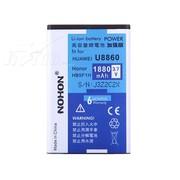 诺希 华为U8860加强版电池 1880mAh