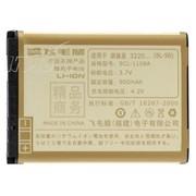 飞毛腿 诺基亚BL-5B手机电池 900mAh