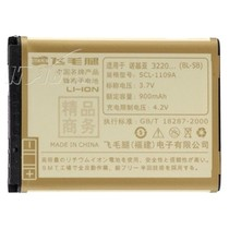 飞毛腿 诺基亚BL-5B手机电池 900mAh产品图片主图