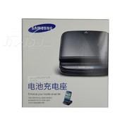三星 Galaxy S3 I9300原装电池充电座