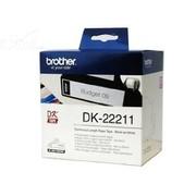 兄弟 DK-22211