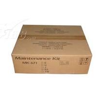 京瓷 MK-671保养组件产品图片主图