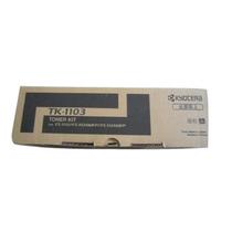 京瓷 TK-1103产品图片主图