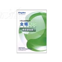 金蝶 KIS商贸基础版(V4.1)产品图片主图