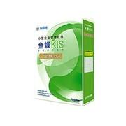 金蝶 KIS零售版V4.2后台(1用户)