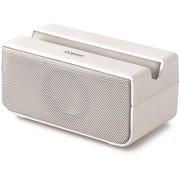 欧西亚 ZP201 无线即时音响 创意礼物礼品(白色)