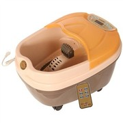 璐瑶 LY-205A 遥控足浴按摩器(足浴盆)