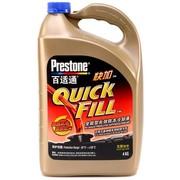 百适通 百适通(Prestone)  AF2045CN  全能型预稀释防冻冷却液/水宝箱-30°