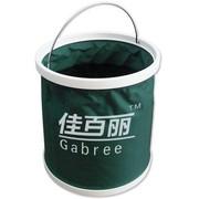 佳百丽 洗车水桶 折叠水桶 车用便携水桶 11升