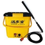 洁车宝 HY1008-1多功能便携式电动洗车器 15L 黄色