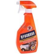 劲牛王 BULLSONE 橙子 多功能 清洁剂 600ml