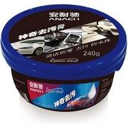 安耐驰 奥斯汀神奇去污膏 车用清洗膏 固体清洁膏