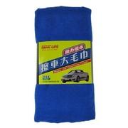 Great Life 160x60CM 大号魔力吸水擦车巾单条装 GC-022