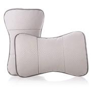 利特尔 高档真皮打孔汽车护颈枕/车用头枕对装*2个 灰色