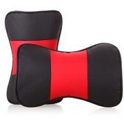利特尔 高档真皮打孔汽车护颈枕/车用头枕对装*2个 红黑色