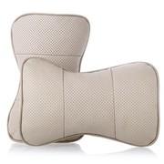 利特尔 高档真皮打孔汽车护颈枕/车用头枕对装*2个 米色