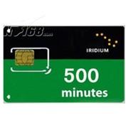 铱星 500分钟国际卡
